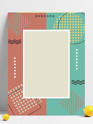圓點孟菲斯風格幾何廣告背景素材