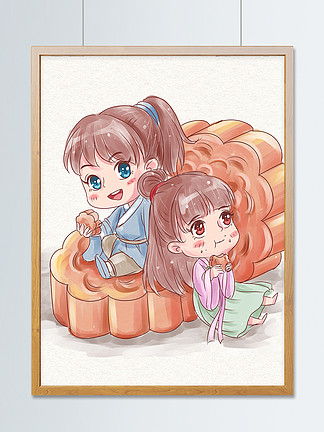 中秋吃月饼卡通手绘素材
