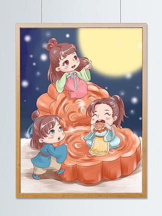 中秋吃月饼赏月卡通插画