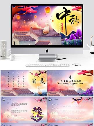 中秋佳节喜庆中国风PPT模板