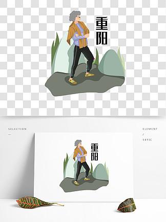 重阳节老人登高登山素材