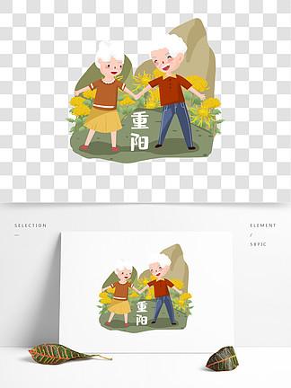 重阳节老人牵手登高赏菊素材