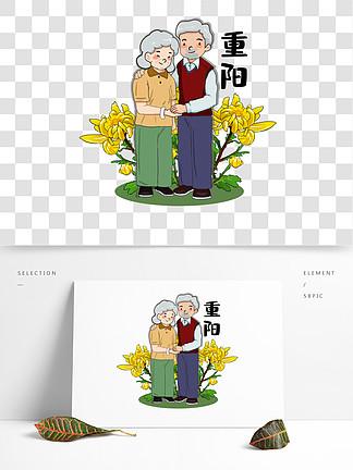 重阳节老人相伴赏菊素材