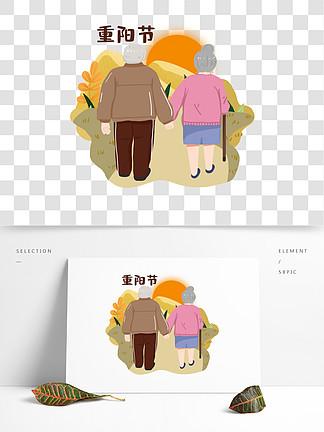 重阳节老人携手登山看夕阳素材