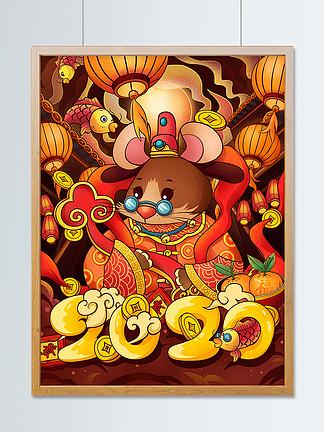 原创手绘插画2020年鼠年大吉