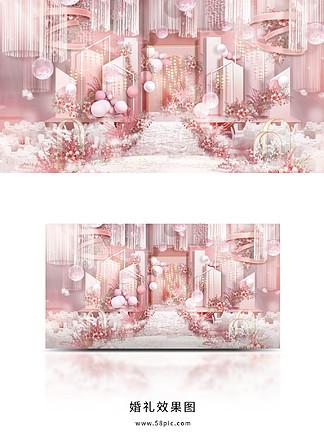 粉色亮片室內舞臺婚禮<i>效</i><i>果</i><i>圖</i>