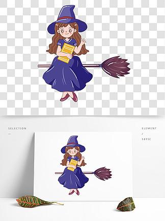 原创万圣节可爱女巫小清新手绘卡通元素