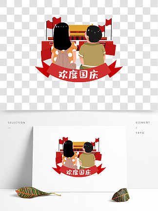 <i>国</i><i>庆</i>节男孩女孩欢度<i>国</i><i>庆</i><i>素</i><i>材</i>