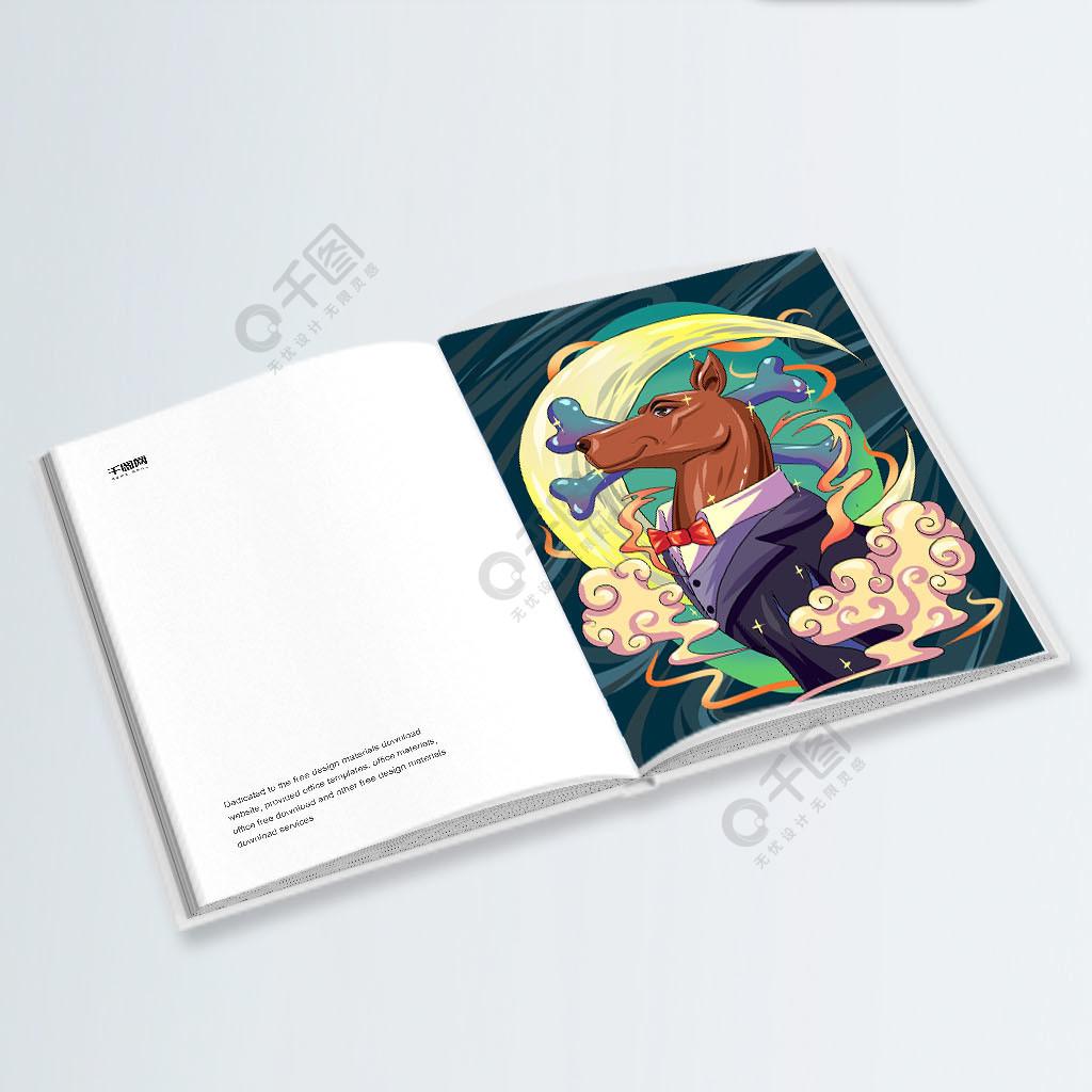 手绘插画十二生肖之戌狗