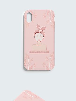 简约小清新原创手绘粉色可爱少女心手机壳