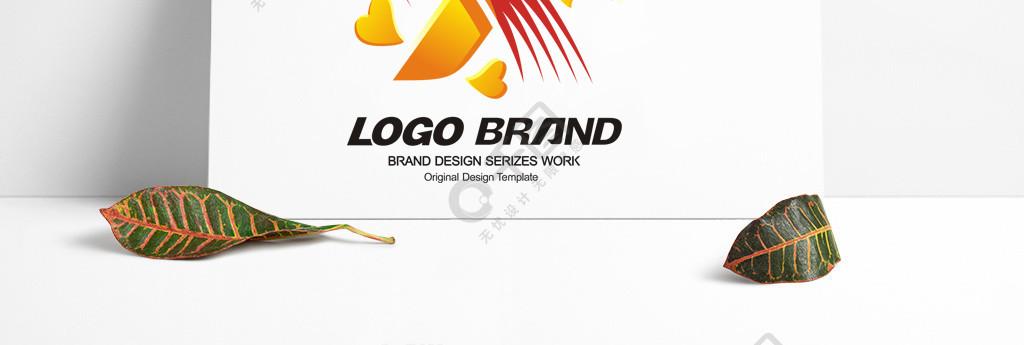 簡約紅黃心形X字母公司LOGO標志設計