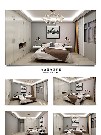 现代简约撞色卧室背景墙卧室