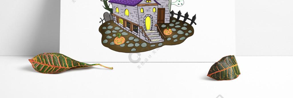 万圣节鬼屋幽灵插画免抠图