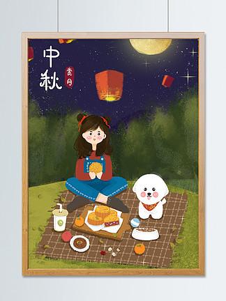 传统节日女孩中秋赏月吃月饼看孔明灯插画