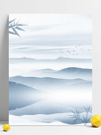 China风水墨山水国学advertisement海报<i>背</i><i>景</i>图