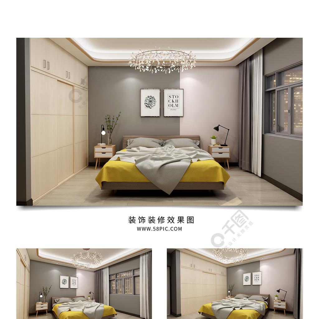 现代简约原木风卧室效果图