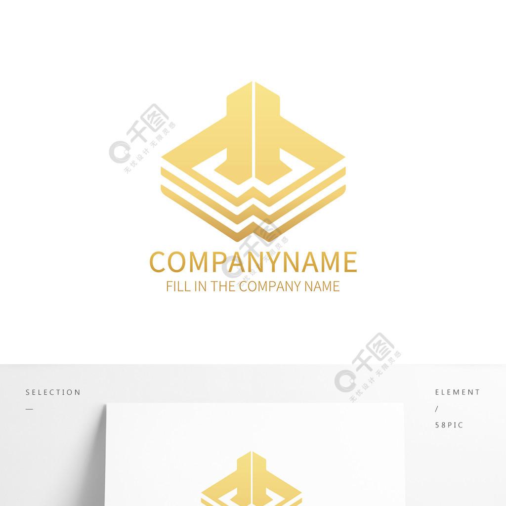 地产渐变矩形时尚品牌logo标志