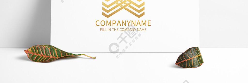创意矩形抽象艺术造型logo标志