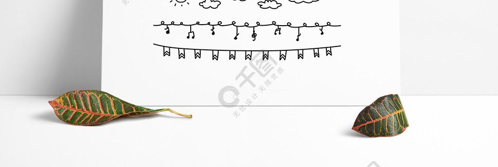 手绘黑白分割线简约卡通