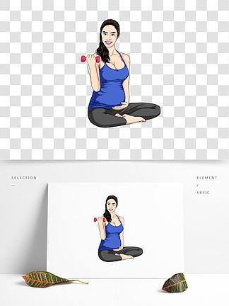 手绘风健身的孕妇可商用