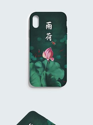 原创手绘雨中荷塘红蜻蜓绿色小清新手机壳