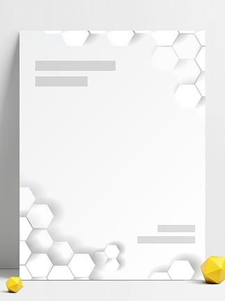 几何概念白色层叠科技<i>背</i><i>景</i>