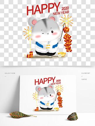 2020鼠年立體鼠可愛卡通男孩福娃放鞭炮