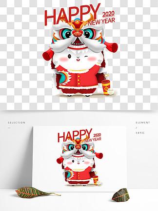 2020鼠年立體鼠可愛卡通男孩福娃舞獅