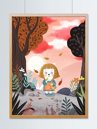 卡通可愛節氣秋分小熊撿樹葉噪點插畫