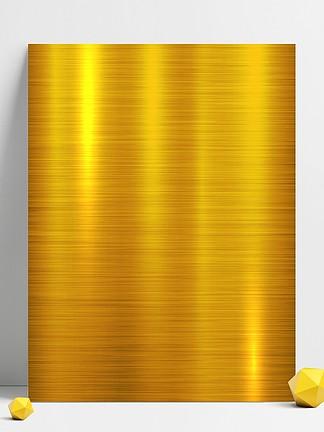 金色铂金质感<i>背</i><i>景</i>1