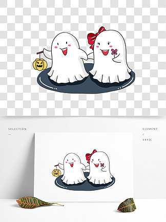 原创卡通万圣节可爱小幽灵小清新手绘元素