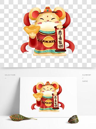 紅色財神鼠年新春賀年可商用喜慶配圖素材