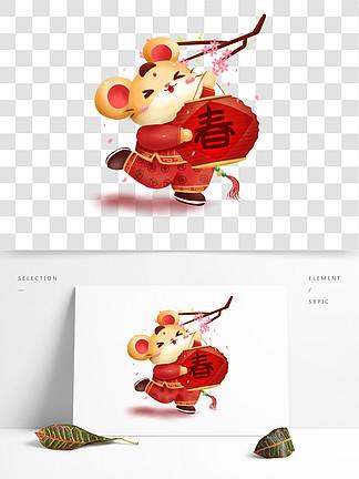 2020春節迎春接福鼠年卡通可商用素材