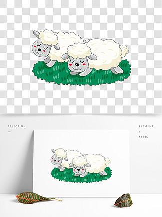 原创可爱卡通小绵羊小动物手绘小清新元素