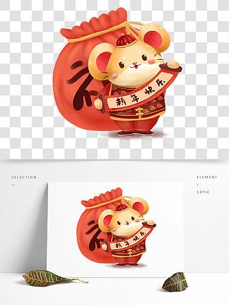 新年紅色喜慶2020鼠年新春可商用素材
