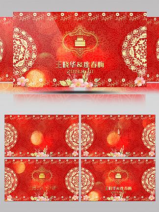 红色中式婚礼请柬AE模板