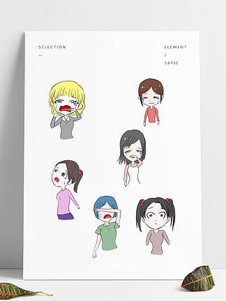 手繪卡通可愛Q版人物傷心哭泣表情套圖