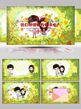 邀请函通用婚礼请柬信件AE模板