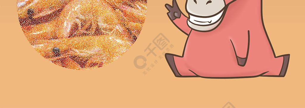 卡通手繪膨化零食蝦咪包裝袋設計
