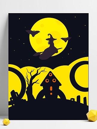 萬圣節女巫月亮扁平背景