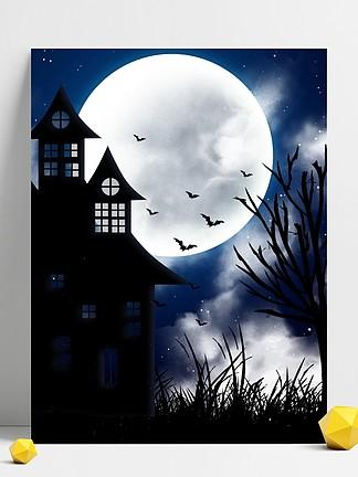 原創夢幻夜晚月亮萬圣節城堡扁平插畫背景