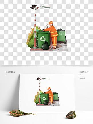 環衛工人環保垃圾回收清潔日