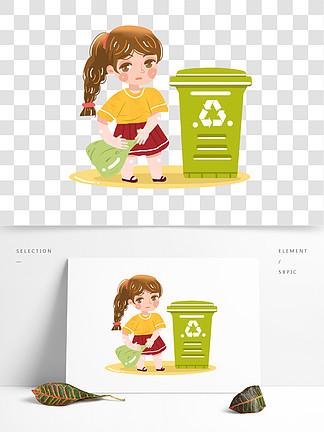 綠色環保女孩垃圾分類png素材