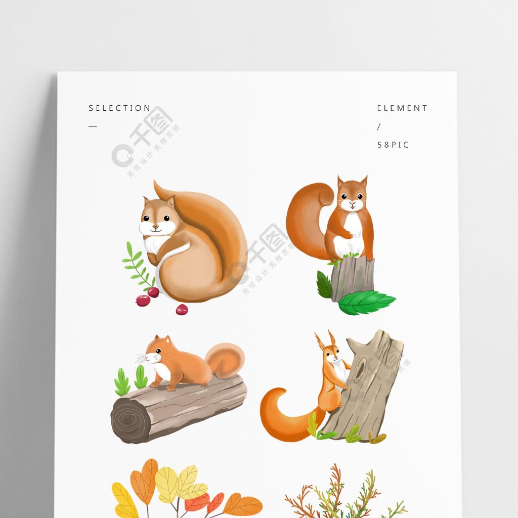 秋季小松鼠手绘风可爱卡通