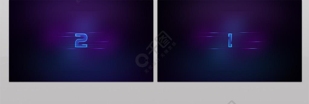 流光logo标题开场片头片尾
