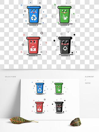 mbe簡約可愛垃圾分類圖標垃圾桶擬人