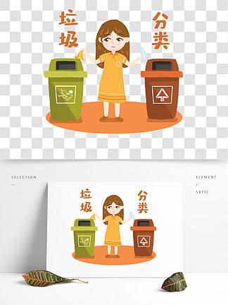 垃圾分類環保女生png素材