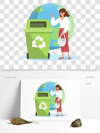 垃圾分類保護地球環境女士png素材