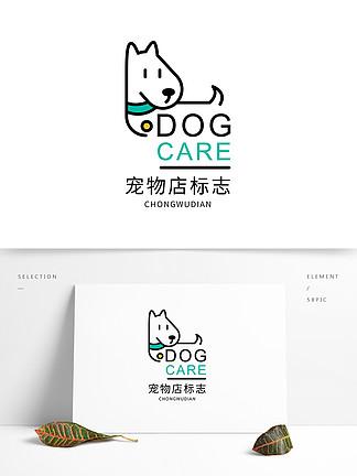 寵物店原創logo標志標識