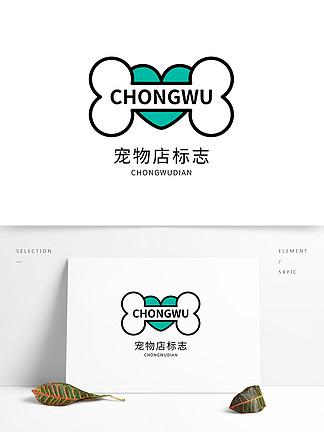寵物店logo標志標識